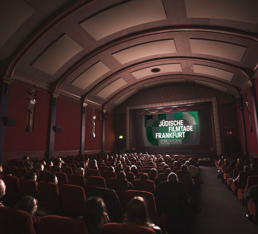Jüdische Filmtage Frankfurt